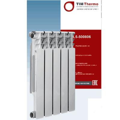 Радиатор Биметаллический TIMTHERMO Plus 80/500 HBM5-500806 Plus