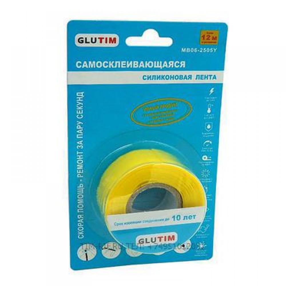 Самосклеивающаяся силиконовая лента Желтый 25мм*0.5мм*3м