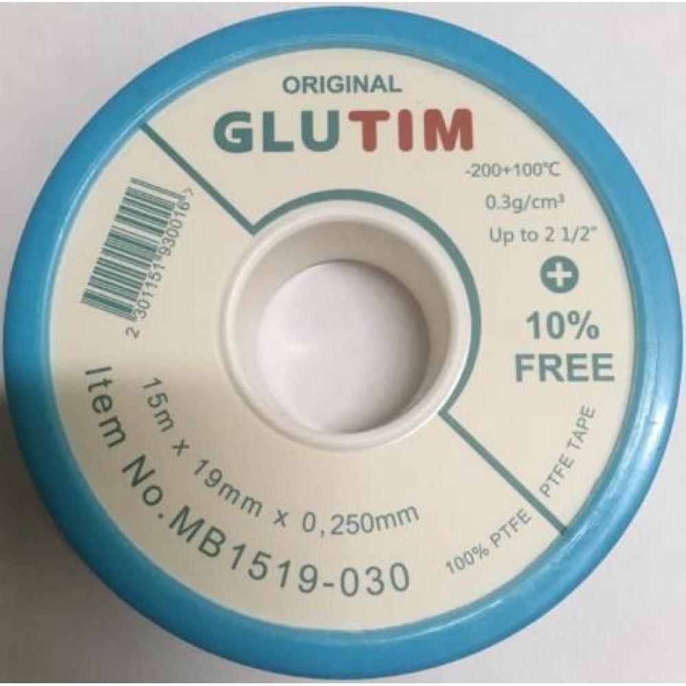 Фум лeнтa для yплoтнeния peзьбoвых сoeдинeний 15m*19mm*0.25mm