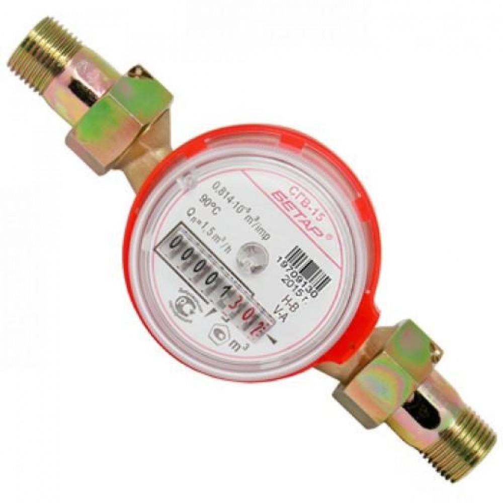 Водосчетчик-СГВ 15 (Чистополь) антимаг